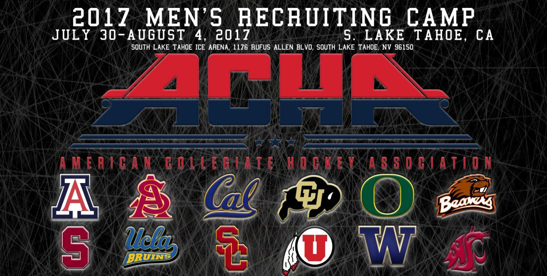 PAC-8 Announces 2017 Men's Recruiting Camp