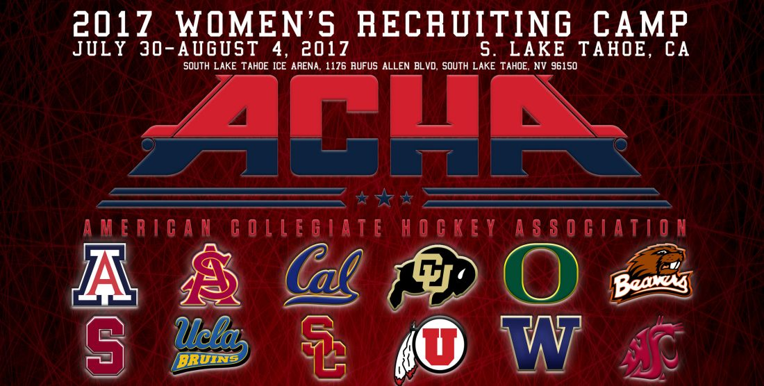 PAC-8 Announces 2017 Women's Recruiting Camp